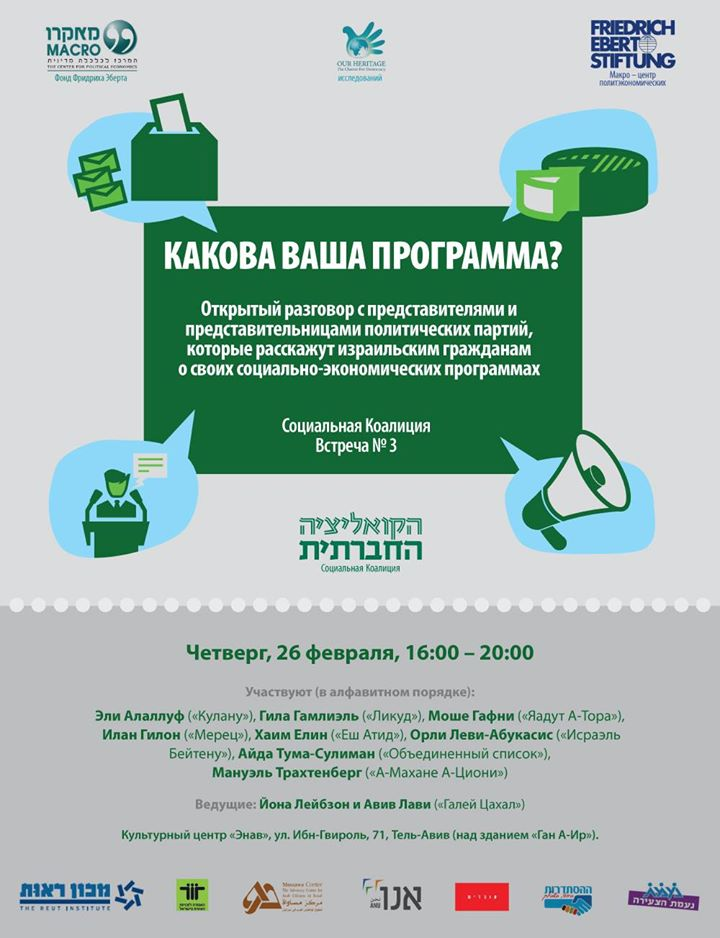 Kakova_Vasha_programma