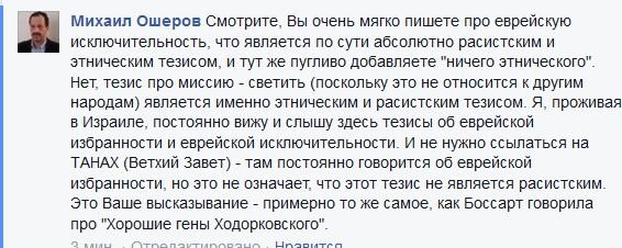 Satarov2