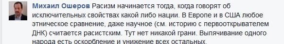 Satarov4