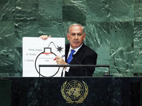 Нетаньяху в ООН
