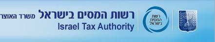 Как правильно забрать пенсию и пицуим в Израиле.  Михаил Ошеров