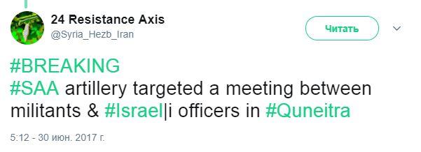 """В провинции Кунейтра под огонь попали израильские военные и местные террористы из """"Джебхат-А-Нусры""""."""