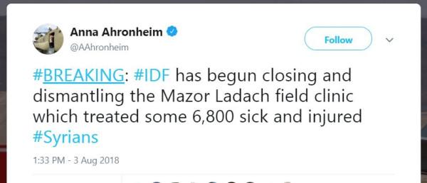 Израиль закрывает госпиталь на оккупированных Голанских высотах. Бандиты закончились, лечить некого.