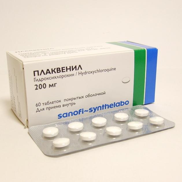 Лекарство от коронавируса - Гидроксихлорохин (Плаквенил).