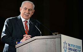 Netanyahu_Sokhnut
