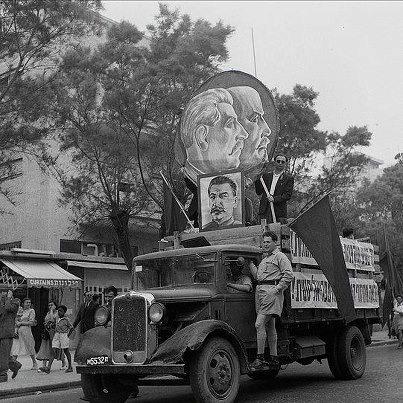 1_maya_1949