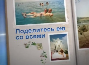 Безек Бейнлеуми (High).flv_snapshot_00.29_[2013.06.07_07.26.42]