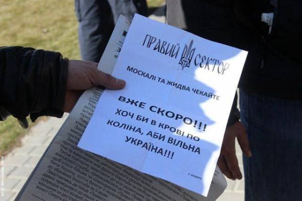 Moskali_ta_gidva