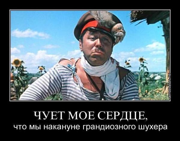 Провокаторы с автоматом против полиции Днепропетровска