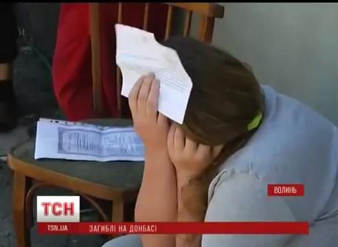 На Волині та Рівненщині оголосили дні жалоби_4