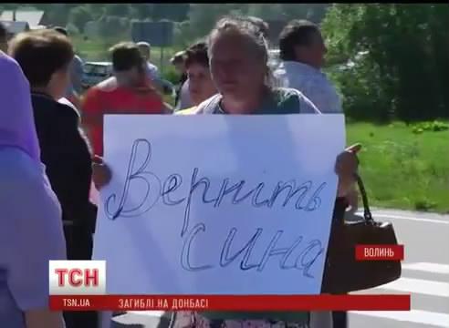 На Волині та Рівненщині оголосили дні жалоби_2