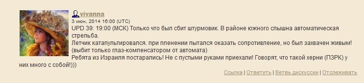 2014-06-03 22-46-28 Rebyata_iz_Izrailya