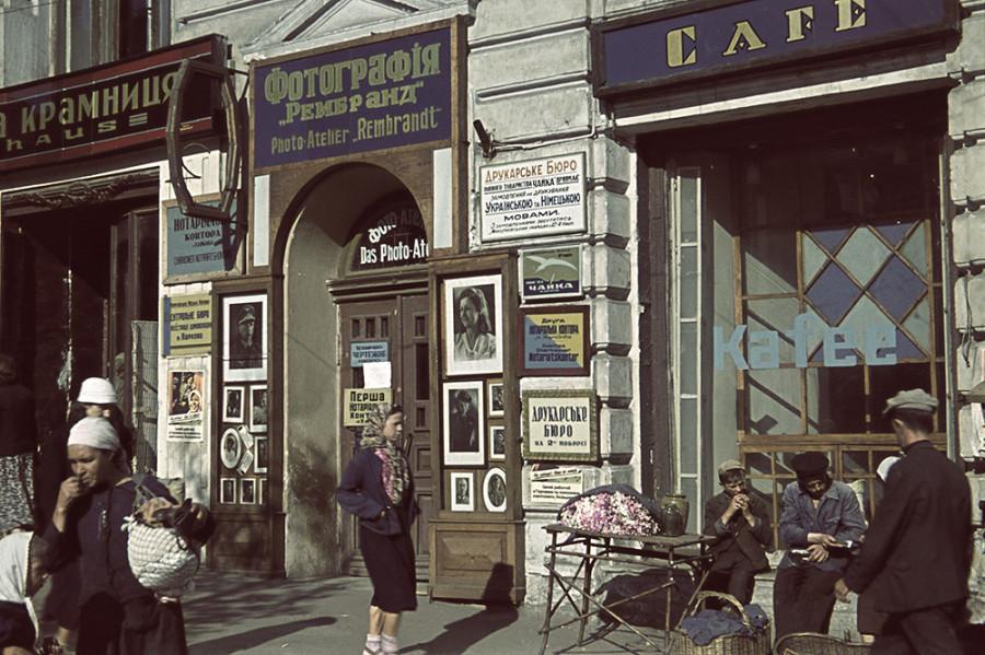 """Фото ателье """"Рембрандт"""" в оккупированном Харькове."""