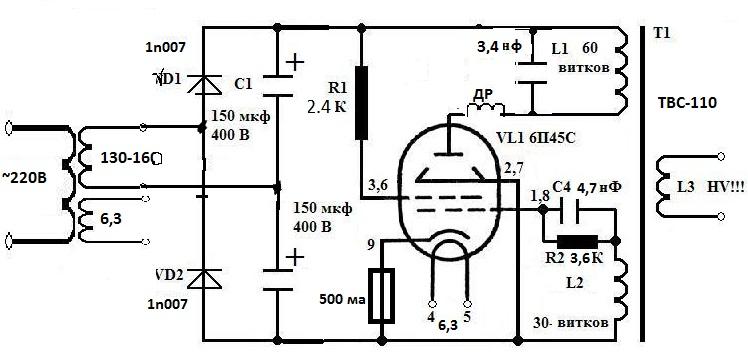 Трансформатор взят от ч/б