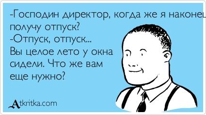 atkritka_1371583271_100