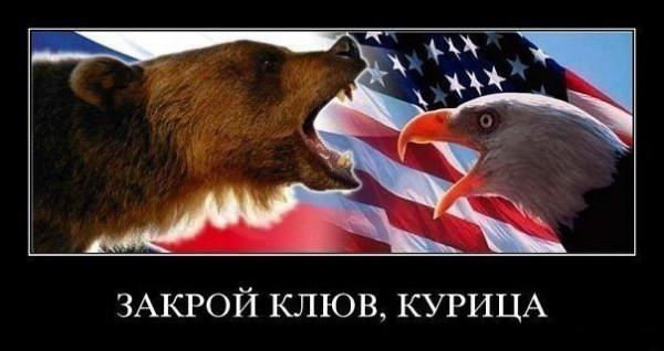 Гимн РВСН )))