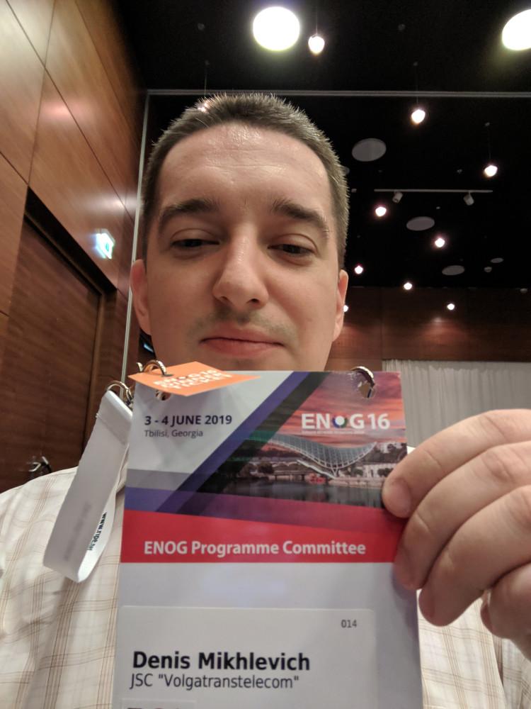 Я на конференции.