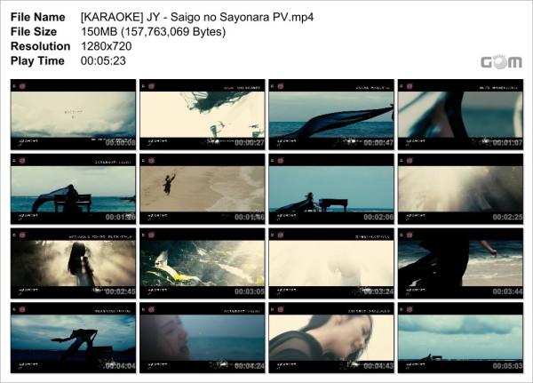 [KARAOKE] JY - Saigo no Sayonara PV_Snapshot.jpg