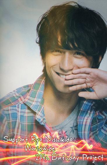 Ryo-chan_28bday_project__by_mikurumikichan