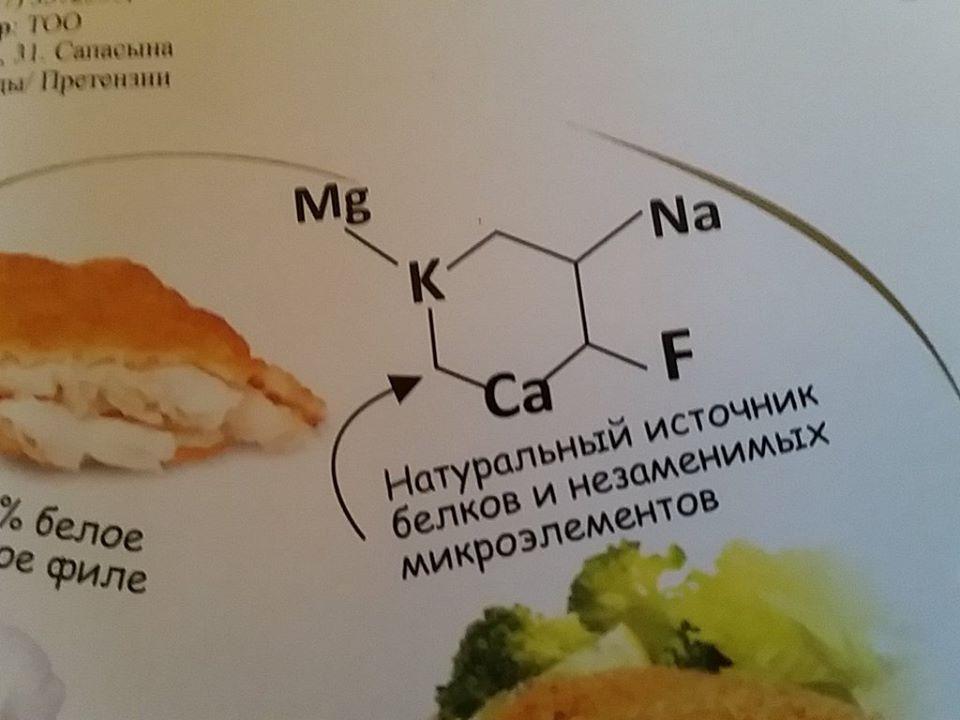Chemistry_1.jpg