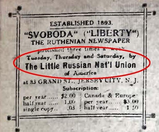 Свобода США 1914 малор.jpg