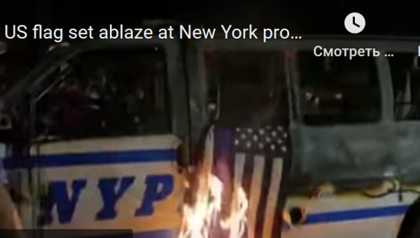 Будни США: Полицейский застрелен выстрелом в затылок