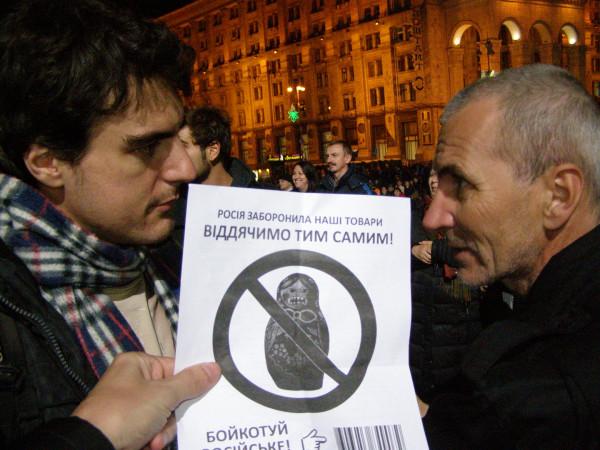 11 общественники выявили провокатора с русофобскими листовками. Часть листовок удалось изьять и объяснить глубину его заблуждения.