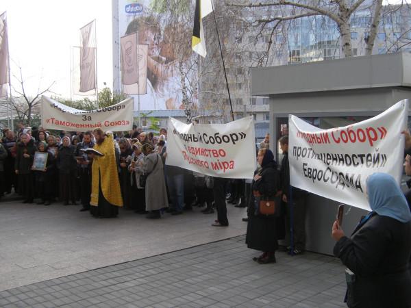 Вече - стояние против втягивания Украины в Евросоюз  у посольства ЕС