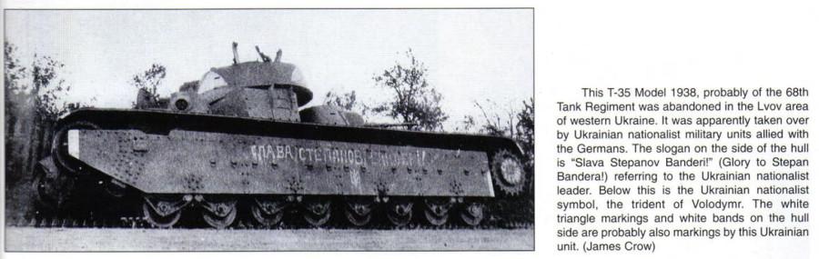 Т-35 Слава Бандере