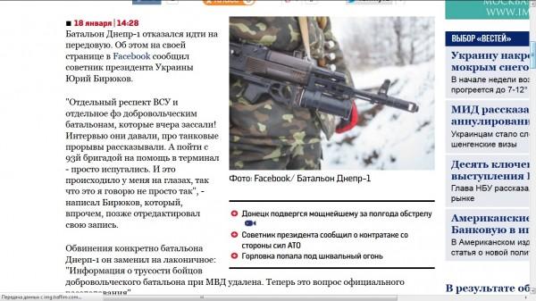 Бирюков Юри - 2.  18.01.15