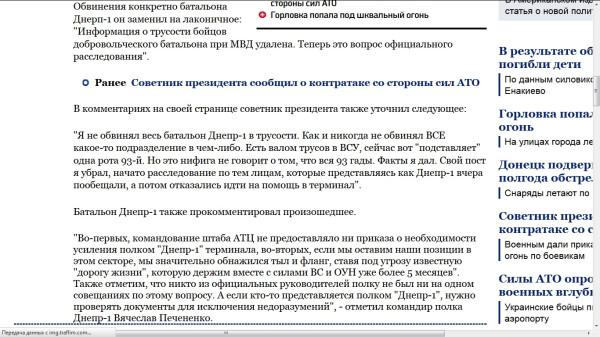 Бирюков Юри - 3.  18.01.15