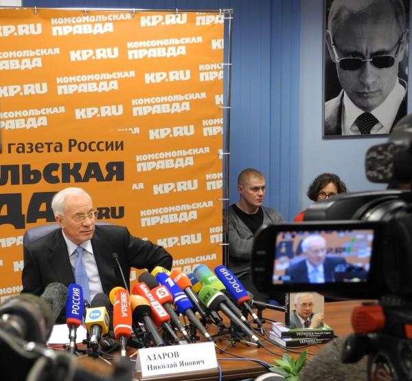 Азаров и Путни