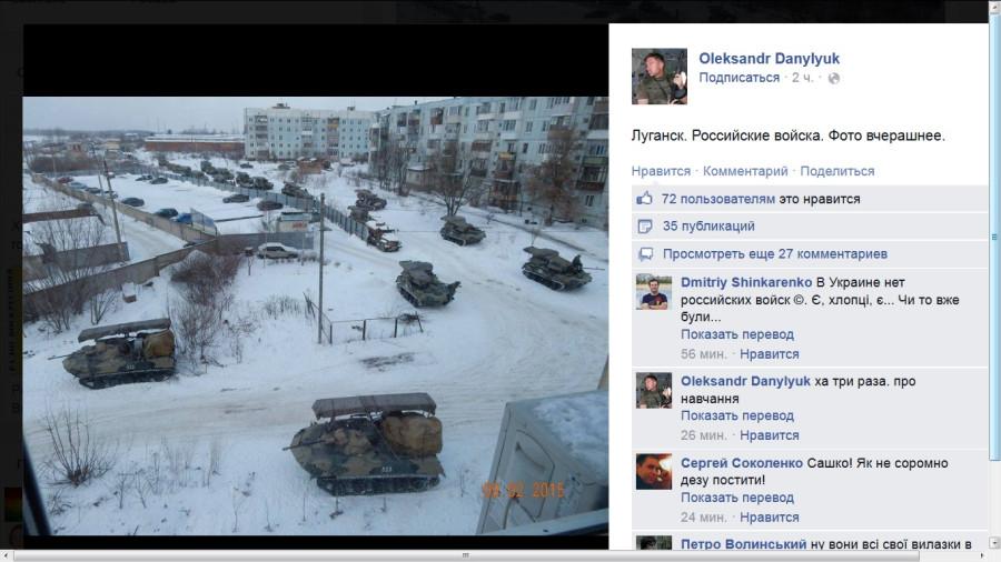 БМД-2 Тула-Луганск