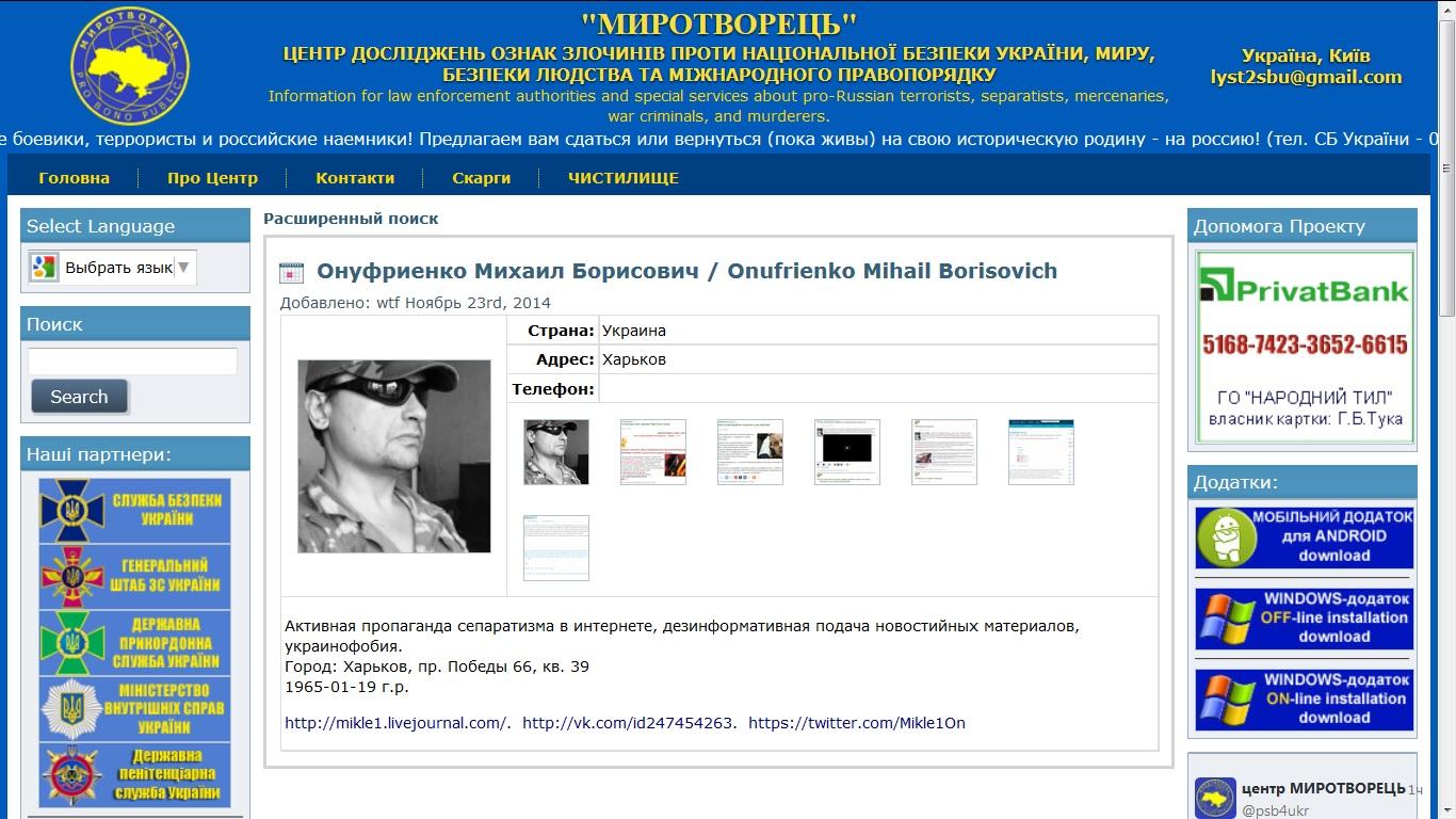 http://ic.pics.livejournal.com/mikle1/17791632/415144/415144_original.jpg