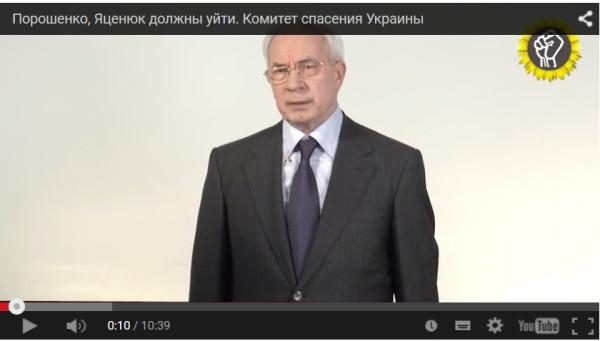 Азаров КСУ кулак.jpg