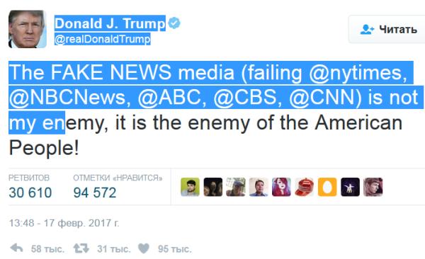 Враги народа США найдены