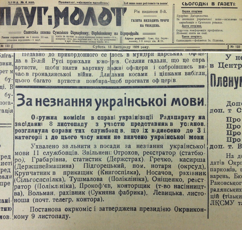 1926.1.jpg
