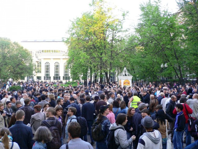 Чистопрудный бульвар 10 мая 2012