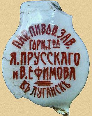 пивзавод1
