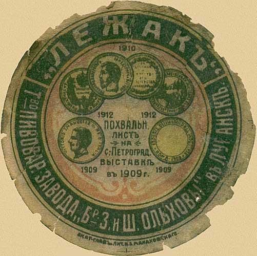 пивзавод5