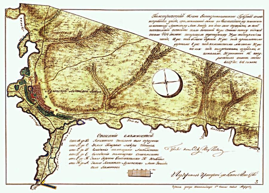 Map_Lugansk_foundry
