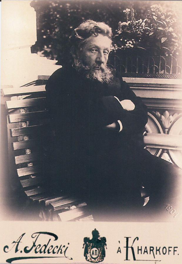 Федецкий_А.К.Алчевский_1901