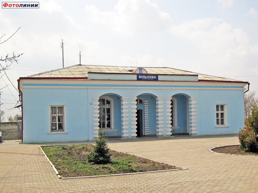 вокзал6