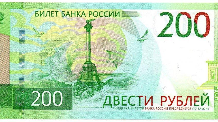 200_rubley