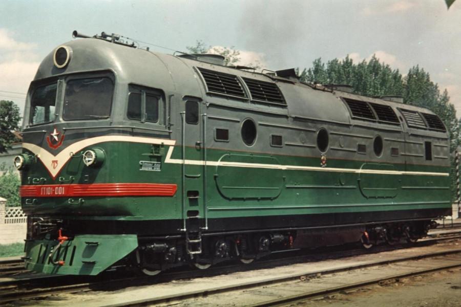 GT101-001