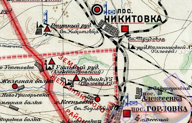 1928 Артемовский уезд DR