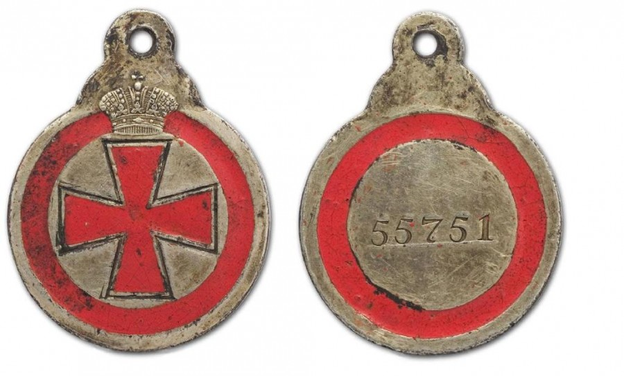 Anna_medal_both_sides