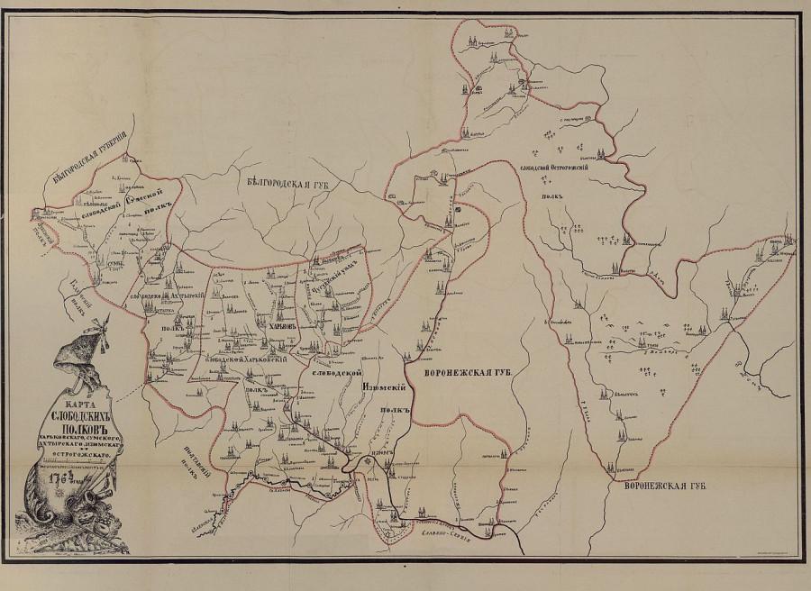 Karta_slobodskykh_kazachjikh_polkov_1764.jpeg
