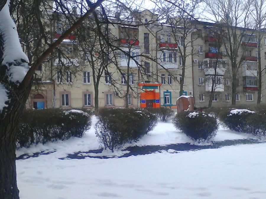 Луганск 055