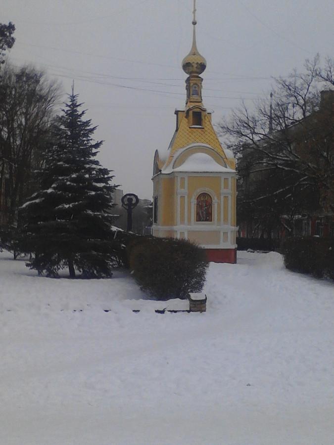Луганск 053